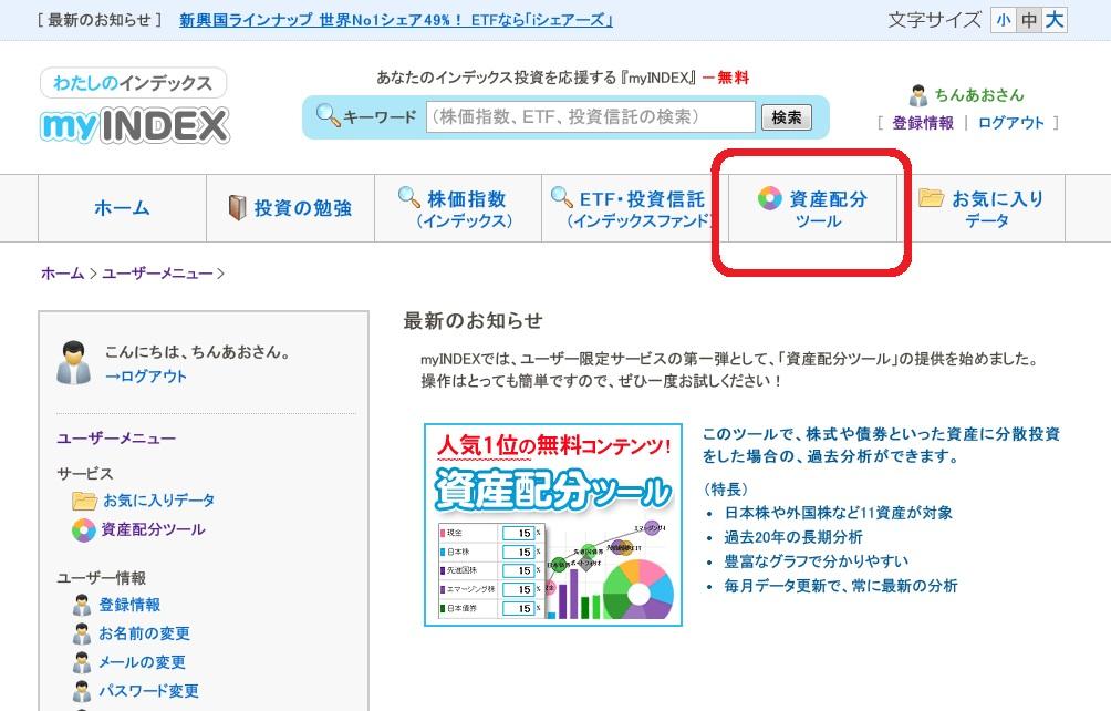 myINDEX(3).jpg