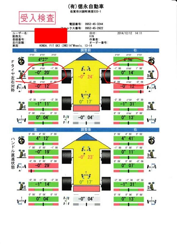 fc2_2014-12-21_08-53-40-707.jpg