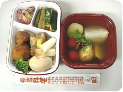 男めし+ごろっと野菜の冷たいスープ