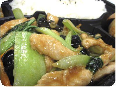 鶏肉と青梗菜醤油炒め弁当