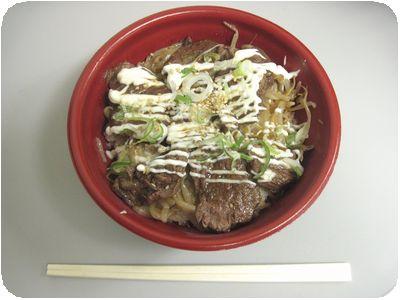 焼肉ハラミ丼