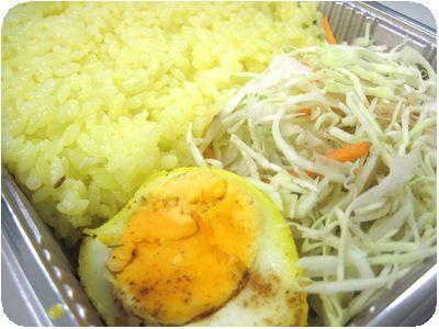 魚カレー+ライス