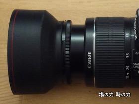 P1060515.jpg