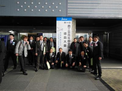 tokushima-taikai.jpg