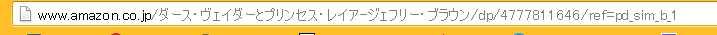 20130523082109e2e.jpg