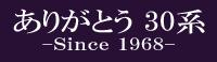 logo_20130628204145.png