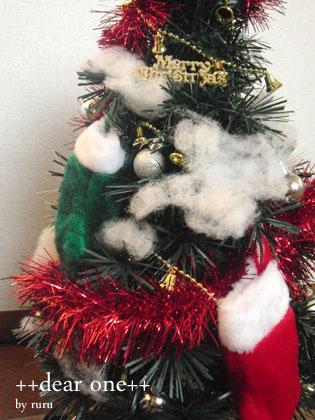 クリスマスツリー131203_1