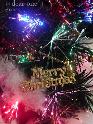 クリスマスツリー131203_3