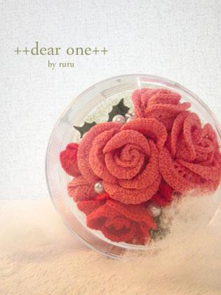 毛糸のお花131203_1