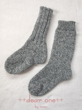ニット靴下131224_3