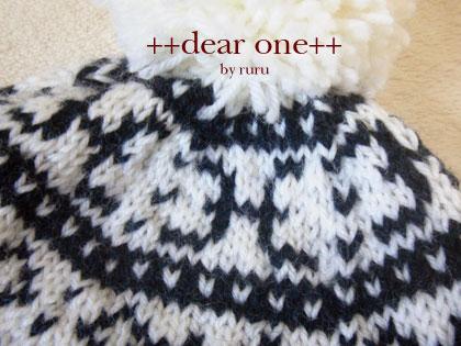 ベビーニット帽131230_5
