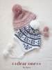 ~Knit for Baby~ 耳当て付帽子#2(2013/12/30)