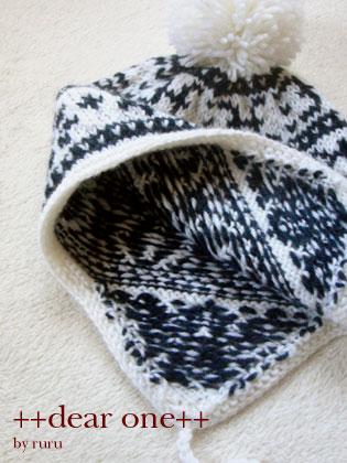 ベビーニット帽131230_7