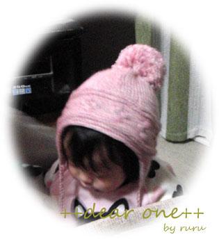 ベビーニット帽140108_4