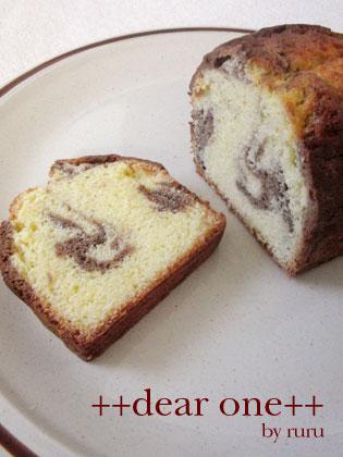 マーブルバターケーキ140207_7