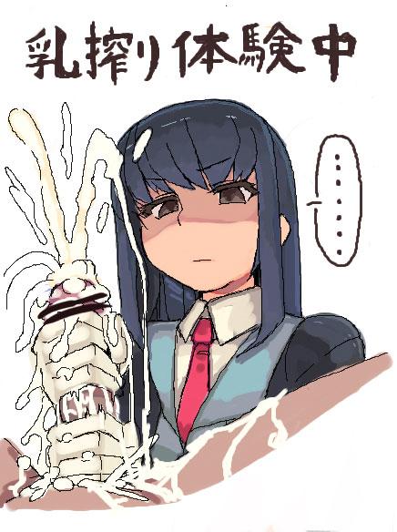 手コキ(手袋コキ)