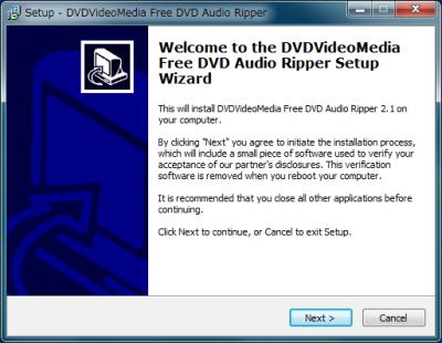 DVDVideoMedia Free DVD Audio Ripper インストール