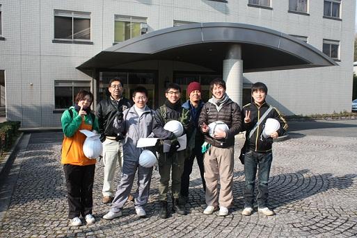 1.19大学裏山探検&勉強会