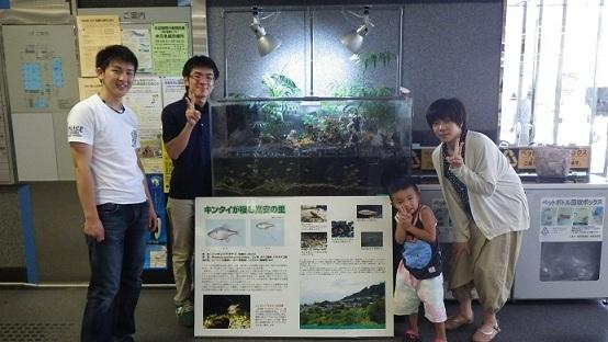 八尾市役所&リサイクルセンター