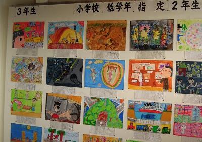 第23回横須賀市感想画展