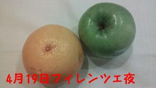 20130429_171047.jpg