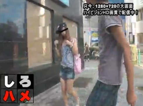 無修正 しろハメ ひとみ ナンパ師を連れて名古屋で街角アタック