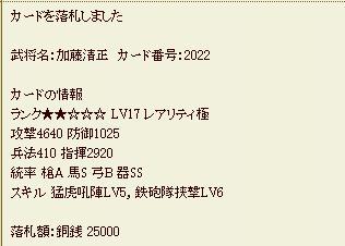 20131128085133e5c.jpg