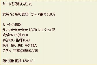 20131202105557262.jpg