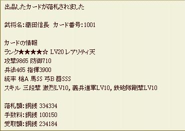 20131203090213128.jpg