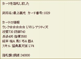 2013120509022687d.jpg
