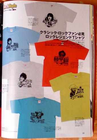EverydayRocvk T Shirt