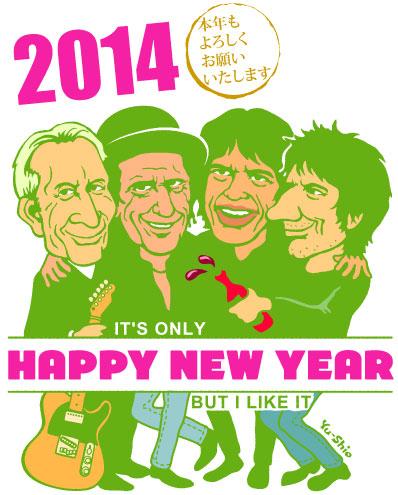 Rolling Stones caricature