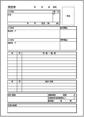 書 ダウンロード 履歴