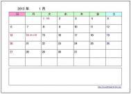 カレンダー(2013年)テンプレート(雛形)