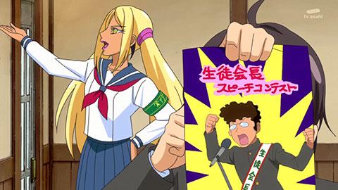 【ドキドキ!プリキュア】第44回「ジコチューの罠!マナのいないクリスマス!」