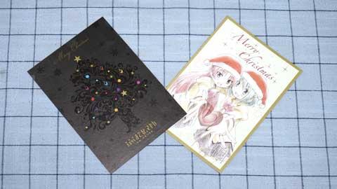 【劇場版 魔法少女まどか☆マギカ[新編]叛逆の物語】クリスマスカード