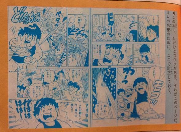 takameijinjouhou0102.jpg