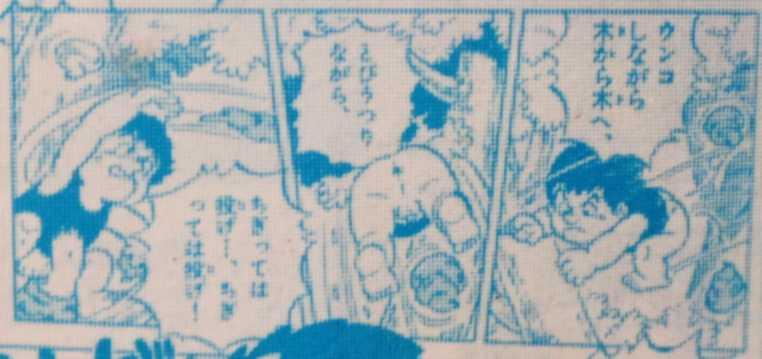 takameijinjouhou0104.jpg