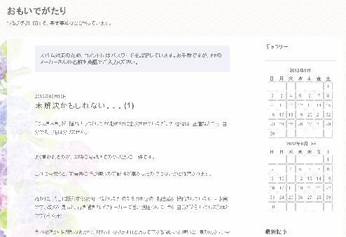 turugizaki012301.jpg