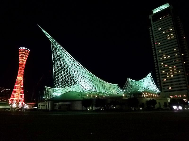 800px-Kobe_Meriken_Park_(night).jpg
