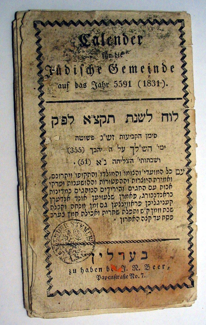JudischerKalender-1831_ubt.jpeg