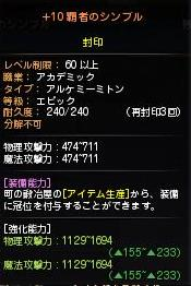 2012121805550856c.jpg