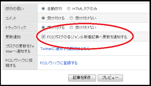 20120920050918522.png