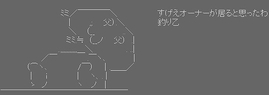 2012-07-27_22h03_48.jpg