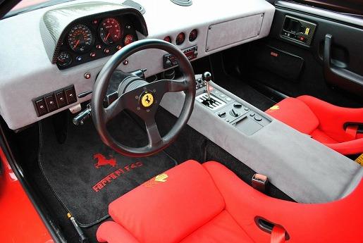 Ferrari-F40-Replica-19[2]