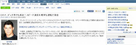 2013-01-17_01h18_44.jpg