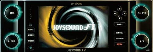 JOYSOUND001.jpg