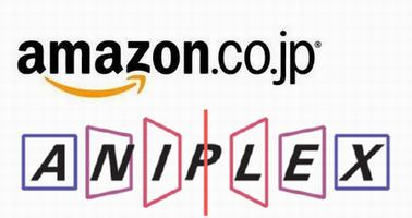 Amazonで取り扱い停止中だったアニプレックスBD映像作品の予約販売を再開&開始