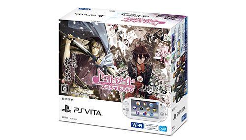 PS Vitaオトメイトスペシャルパック