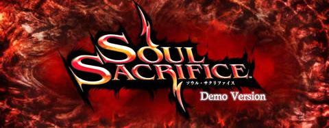 PSVita SOUL SACRIFICE ソウル・サクリファイス 神対応 ユーザーの意見をもとに改善